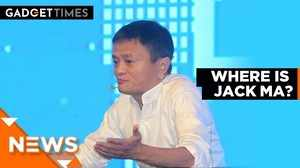 Where is Jack Ma? Alibaba Founder goes missing | Gadget Times