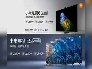 Mi TV 6 Extreme Edition with 3D LUT film industrial-grade colour correction technology launched: Price, specifications