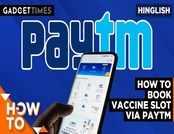 How to book vaccine slot via Paytm