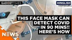 A face mask that can detect COVID in 90 mins