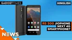 Jio-Google Phone will be available for just Rs. 500 or not?
