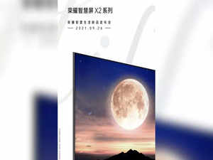 Honor confirmed to launch Vision X2 Smart TV series alongside Honor MagicBook V 14 on 26th September